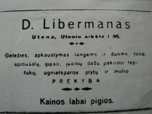 D.Libermano parduotuvės reklama (iš zydai.lt)