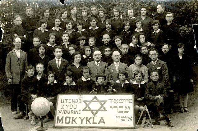 Utenos žydų vidurinė mokykla